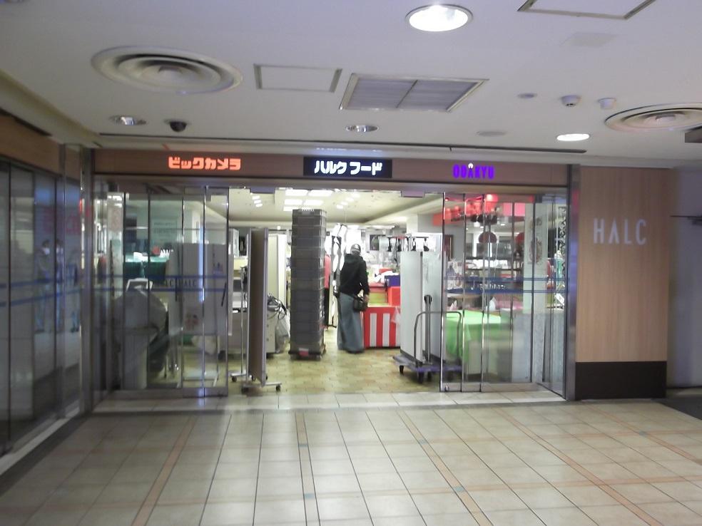 商業施設001