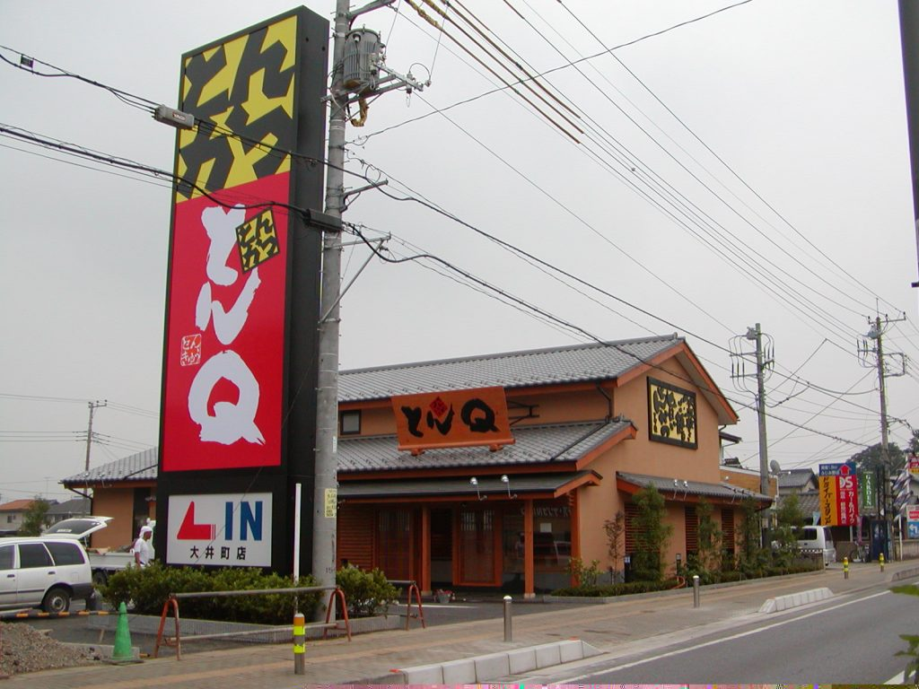 商業施設004