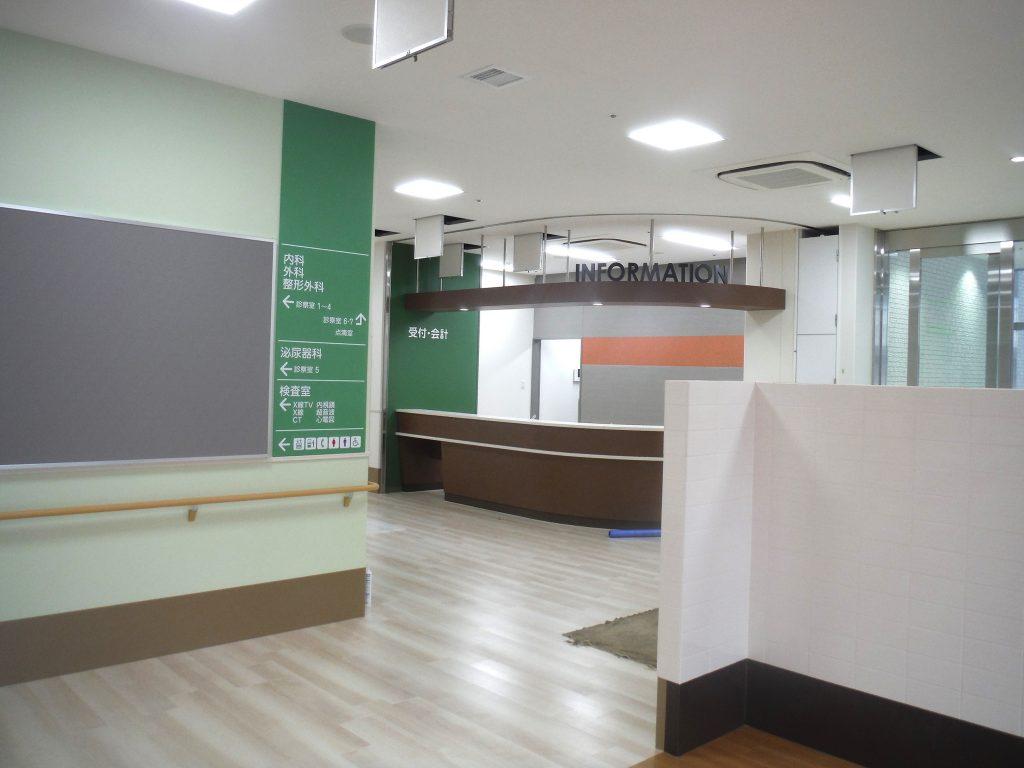 医療施設004